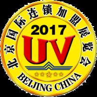 2018北京连锁加盟展